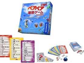 ペアペア連想ゲーム(Linq)