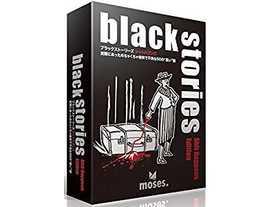 ブラックストーリーズ:シットハプンズの画像