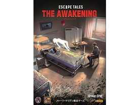 アウェイクニング(Escape Tales: The Awakening)