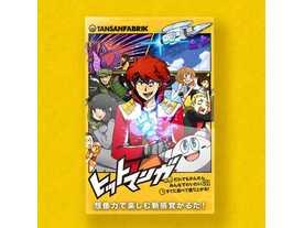 ヒットマンガ(Hit Manga)