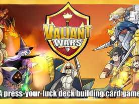 バリアントウォーズ(Valiant Wars)