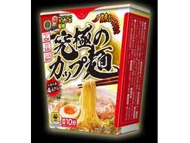 究極のカップ麺(Kyukyoku no Cup men)