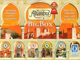 アルハンブラ:ビッグボックスの画像