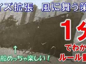 サイズ -大鎌戦役-:風に舞う策謀(拡張)の画像