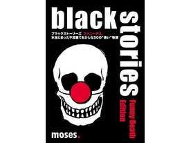 """ブラックストーリーズ:ファニーデス 本当にあった不思議でおかしな50の""""黒い""""物語(Black Stories Funny Death Edition)"""