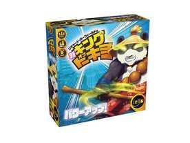 新・キング・オブ・トーキョー:パワーアップ(King of Tokyo: Power Up! Renewal)