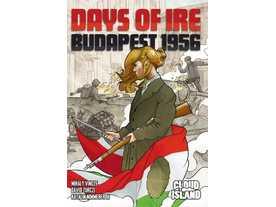 怒りの日々:ブダペスト1956の画像