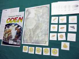 オーデンの触祭の画像