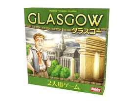 グラスゴー(Glasgow)
