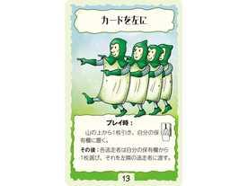 緑の国のアリスの画像