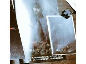 ハコオンナ:舞台用拡張「灰色ノ男」(Hakoonna: Gray Man Expantion)