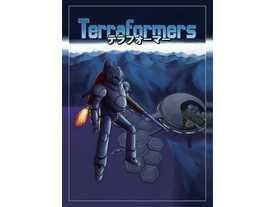 テラフォーマー(Terraformers)