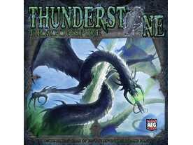 サンダーストーン:竜の尖塔の画像