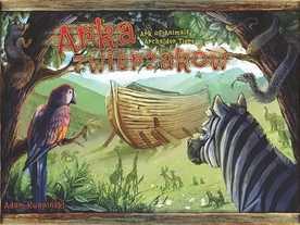 動物の方舟の画像