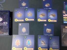 ファフニールの呪宝の画像