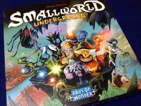 スモールワールド:アンダーグラウンド(Small World Underground)