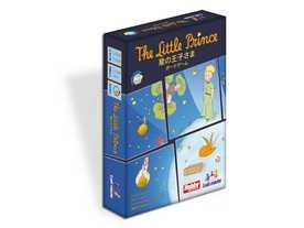 星の王子さま ボードゲーム(The Little Prince: Make Me a Planet)