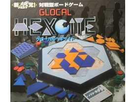 グローカル・ヘキサイト(Hexcite / Glocal Hexcite)