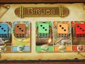 ビブリオスの画像