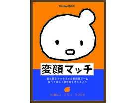 変顔マッチ(Hengao Match)