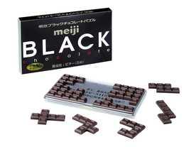 明治ブラックチョコレートパズル(Meiji Black Chocolate Puzzle)