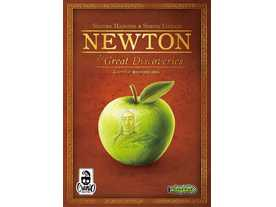 ニュートン:偉大なる発見同梱版の画像