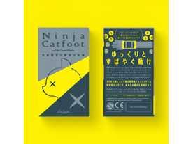 忍者猫足の隠密大作戦(Ninja Catfoot and the Covert Action)