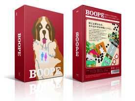 ブーペ(BOOPE)