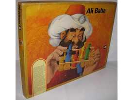 アリババの画像