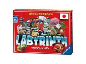 ラビリンス・ジャパン(Labyrinth Japan )