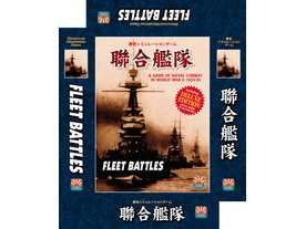 聯合艦隊(Fleet Battles 1933-1945)