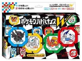 ポケモンバトルチェスW(Pokémon Battle Chess W)