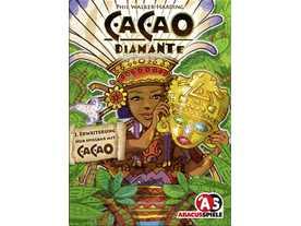 カカオ:ディアマンテの画像