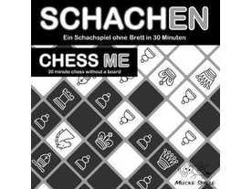 シャッヘン(Schachen)