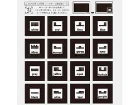 カラーコード:ARステッカーの画像