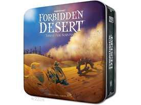 禁断の砂漠の画像