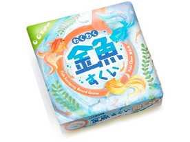 わくわく金魚すくい(Fish Scooping Board Game)
