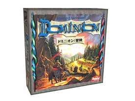 ドミニオン:冒険(Dominion: Adventures)