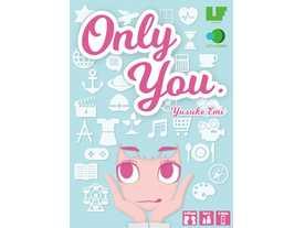 オンリー・ユー(Only You)