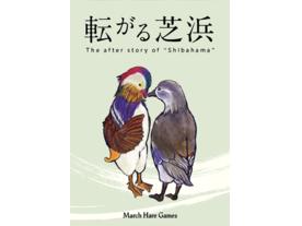 """転がる芝浜(The after story of """"Shibahama"""")"""