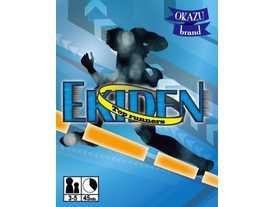 エキデンの画像