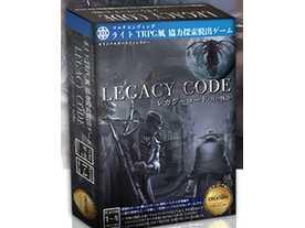レガシーコード:月の物語(Legacy Code: Tsuki no Monogatari)