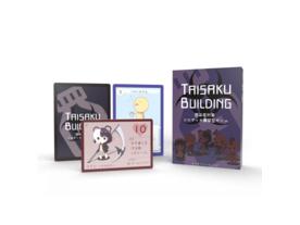TAISAKU BUILDING 感染症対策ソロデッキ構築型ゲーム(Taisaku Building)