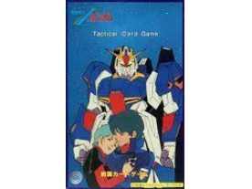 機動戦士Zガンダム タクティカル・カード・ゲーム(KIDOUSENSHI Z GUNDAM TACTICAL CARD GAME)