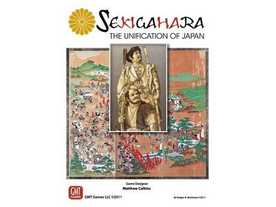 関ヶ原 日本統一(Sekigahara: The Unification of Japan)