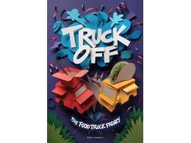 トラックオフの画像
