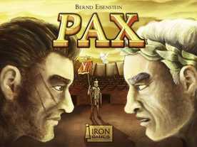 パックス(PAX)