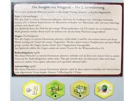 ブルゴーニュ:第二拡張 新タイルの画像