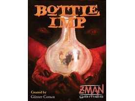 ボトルインプの画像