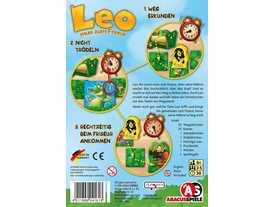 レオの画像